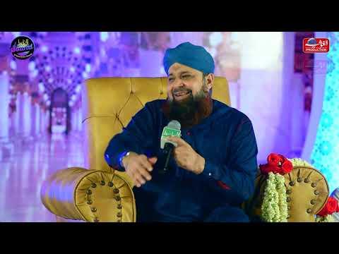 Tera Naam Khwaja Moinuddin   Muhammad Owais Raza Qadri   Beautiful Mahfil Naat Sharif Full HD