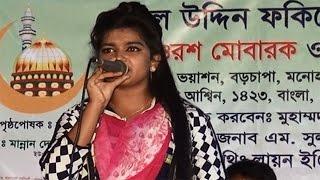 Ojala Dilire Boker Bitor Jala Pura (Bissed Gaan) | ওজালা দিলিরে.. বোকের ভিতর জালা পোরা (বিচ্ছেব গান)