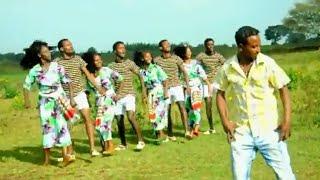 Wasihun Hunegnaw - Eski Wede Gojam  እስኪ ወደ ጎጃም  (Amharic)