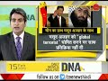 DNA: Navjot Singh Sidhu's statement on Pulwama attack