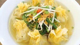 How To Make Wonton Noodles Soup | Hoành Thánh Mì