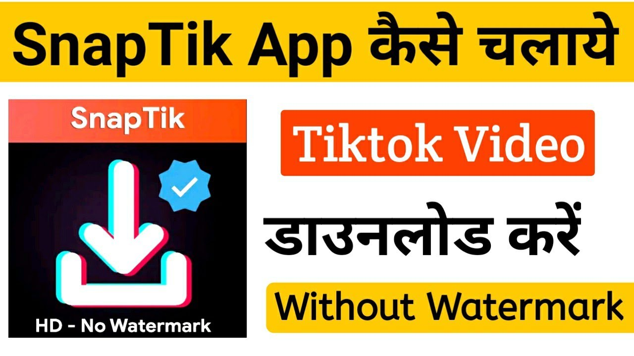 How to download tiktok video without watermark | Snaptik ...