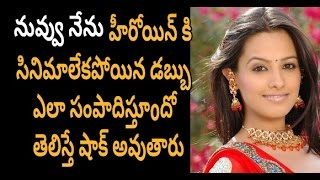 actress anita hassanandani takes shocking remuneration for her tv shows latest news news mantra