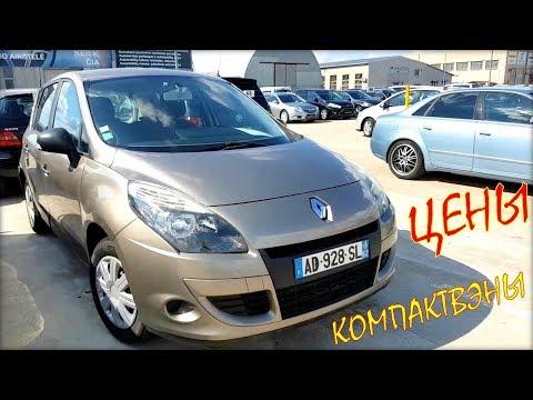 Price Renault, Volkswagen, Opel. Kompaktveny from Lithuania.