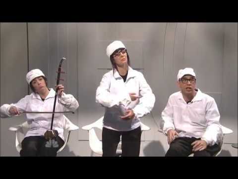 SNL Traditional Chinese Sarcasm Dance