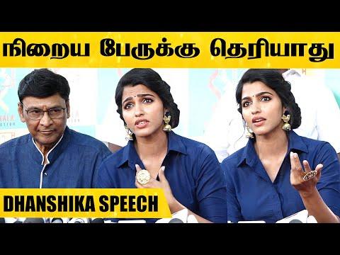 Cinema-விற்கு பின்னாடி நிறைய கஷ்டம் இருக்கு! - சாய் தன்ஷிகா பேட்டி   K. Bhagyaraj