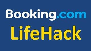 Booking.com CashBack или как сэкономить на сайте Букинг ком