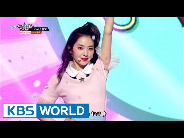 Red Velvet - Russian Roulette | 레드벨벳 - 러시안 룰렛 [Music Bank HOT Stage / 2016.09.23]