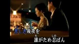 フランク永井 - 君恋し