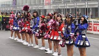 2016年11月27日(日) 09:20~ 静岡県駿東郡 富士スピードウェイ TOYOTA G...