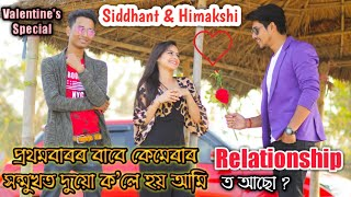 Siddhant Kalita and Himakshi Kalita in love Relationship? 💖 Valentine's Special with Bhukhan Pathak