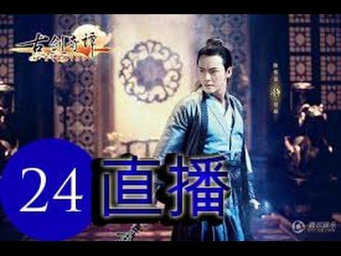 Kiếm Thương || 剑伤 - Lý Dịch Phong - Nhạc Phim cổ trang trung quốc | Phim Cổ Trang chiếu rạp 1
