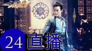 Kiếm Thương || 剑伤  - Lý Dịch Phong - Nhạc Phim cổ trang trung quốc