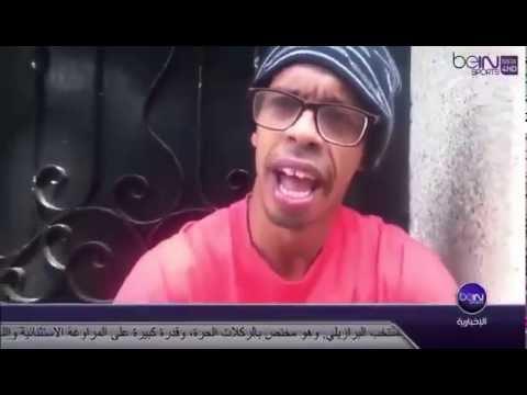 Breaking News Ronaldinho tramp in Morocco