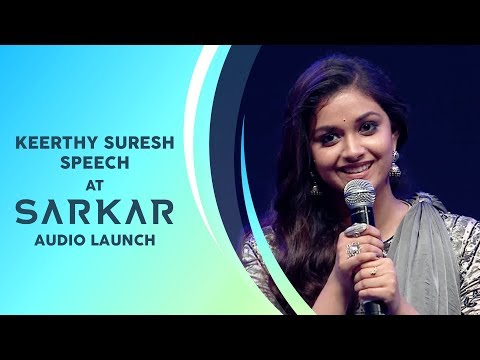 Keerthy Suresh Speech | Sarkar Audio Launch thumbnail