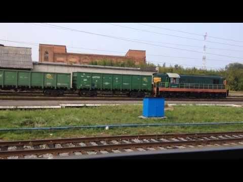 Мичуринск-Уральский прибытие