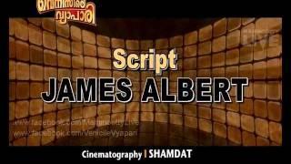 VENICILE VYAPARI Malayalam Movie Trailer Starring Megastar Mammootty | OMC | Mammootty Live