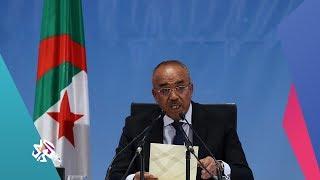 التلفزيون العربي│الجزائر: نقابات ترفض المشاركة في حكومة نور الدين بدوي