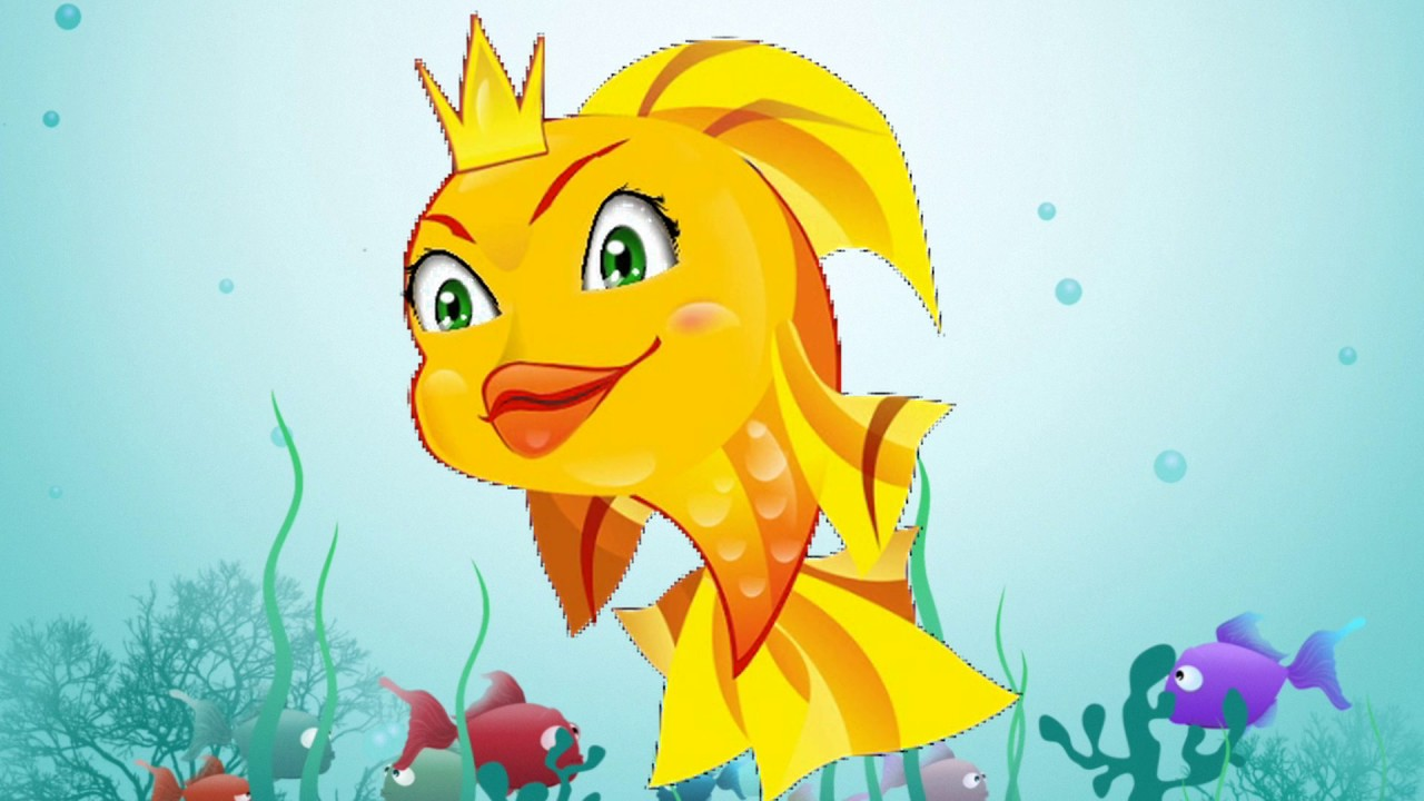 картинки про рыб из сказок они удивлялись, что