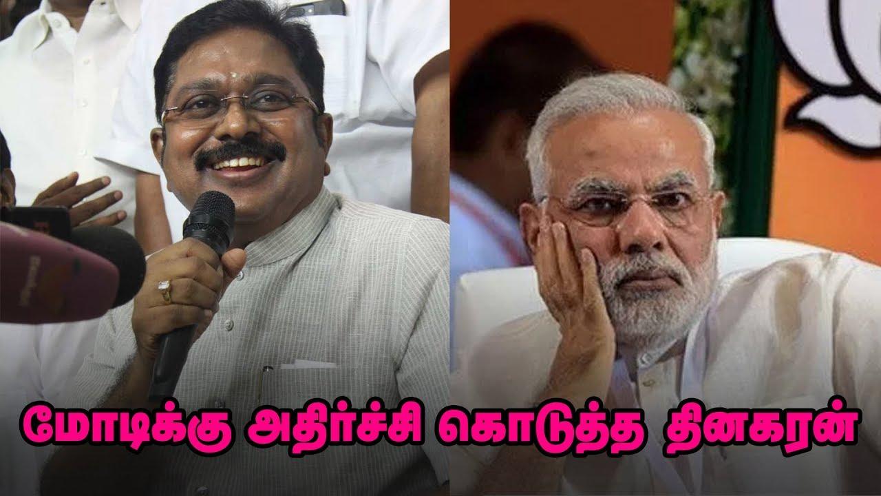 MLA Leaves ADMK, Joins TTV Dhinakaran !