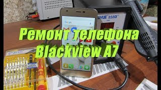 видео Ремонт Blackview