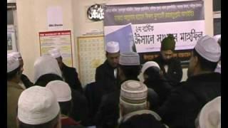 Mawlud Lead By Husam Ud-Din Al-Fultali Pt.2/2