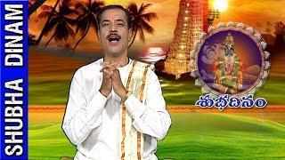 Toli Ekadasi, Sayana Ekadasi and Sri Maha Vishnu Aradhana    Shubha Dinam    Archana    Bhakthi TV