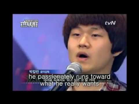Homeless Boy Wows Judges on Korea's Got Talent