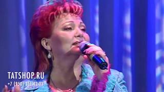 Хания Фархи «Бураннар». Запись с концерта 2007 года.