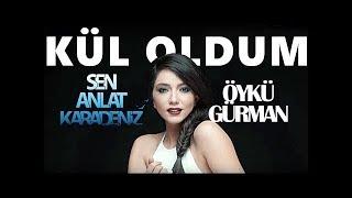 Gambar cover Öykü Gürman - Kül Oldum (HD - 2018)