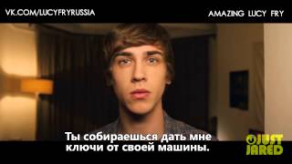 Академия Вампиров: Вырезанная сцена JustJared (рус.суб.)