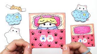 별이다옹 이불세트 종이인형 만들기 ♡ 무료도안 How To Make Starcat Paper Doll 2 -Free Printables