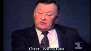 Документальный фильм  ГКЧП  2  года спустя .  1993 год
