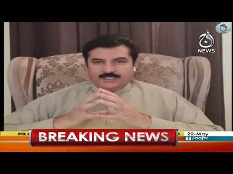 Shaukat Piracha Latest Talk Shows and Vlogs Videos