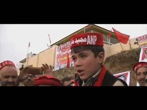 Chota Ameer Haider Khan hoti ka hetaab sonya