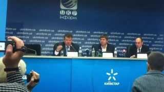 видео Когда в украине будет 3g интернет
