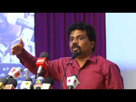 Anura Dissanayake speaks Business Community on  27. 0.07. 2015