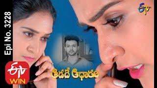 Aadade Aadharam | 18th November 2019  | Full Episode No 3228 | ETV Telugu