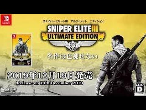 【公式】「スナイパーエリートⅢ-アルティメットエディション」sniper-elite-3-ultimate-edition-12月19日発売!