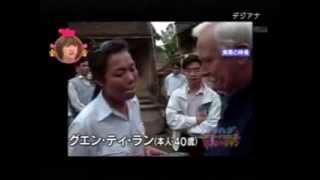 【泣ける!!感動画】父親を殺された娘 許せぬ米兵と対面