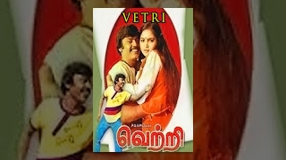 Vetri (1984) Tamil Movie