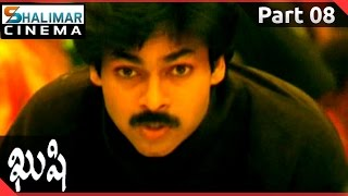 Kushi Telugu  Movie Part 08/12 || Pawan Kalyan, Bhumika Chawla