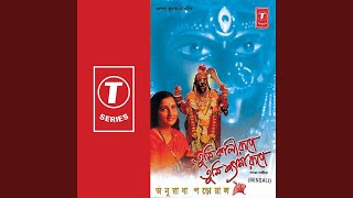 Provided to YouTube by Super Cassettes Industries Limited Tumi Kali Rupe · Anuradha Paudwal Tumi Kali Rupe Tumi Shyama Rupe ℗ Super Cassettes ...