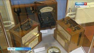 В музее Александра Грина открылась выставка Альма-матер вятского романтика (ГТРК Вятка)