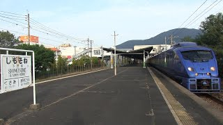 下曽根駅列車発着シーン集(JR九州日豊本線JF06)