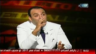 الدكتور شادى حسين مع الناس الحلوة