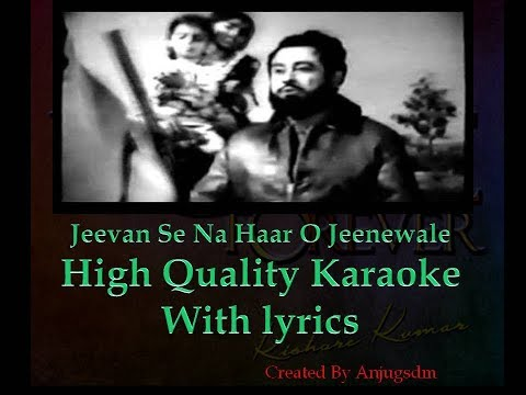 Jeevan se na haar o jeenewale karaoke with lyrics (High Quality)