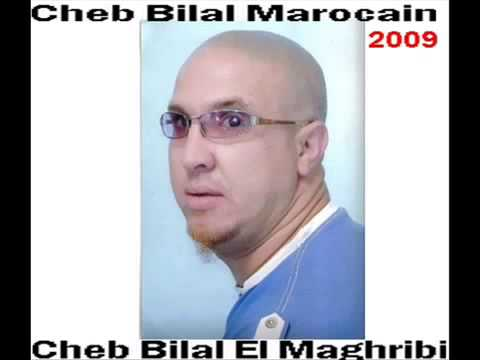 cheb hilal oujdi