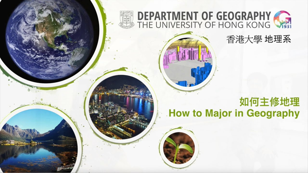 How to Major in Geography 如何主修地理