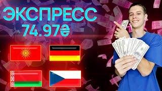 Прогноз Северная Македония Германия Беларусь Чехия Прогнозы на футбол сегодня ЭКСПРЕСС